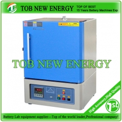 1200℃ Muffle Furnace For Materials