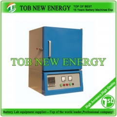 Laboratory High Temperature Muffle Furnace
