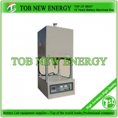 1100℃ Vertical Tube Furnace