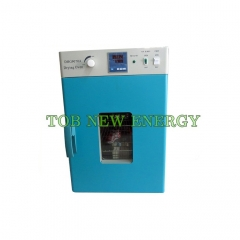 DHG-9070A 70L Blast Drying Oven