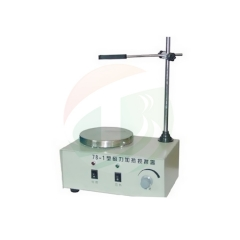 Magnetic Stirrer For Coin Cell